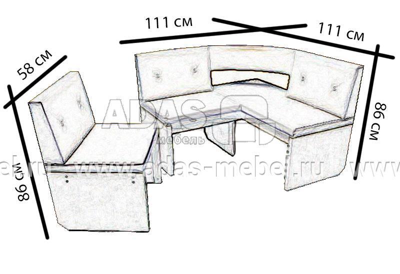 Кухонный диван Либеро